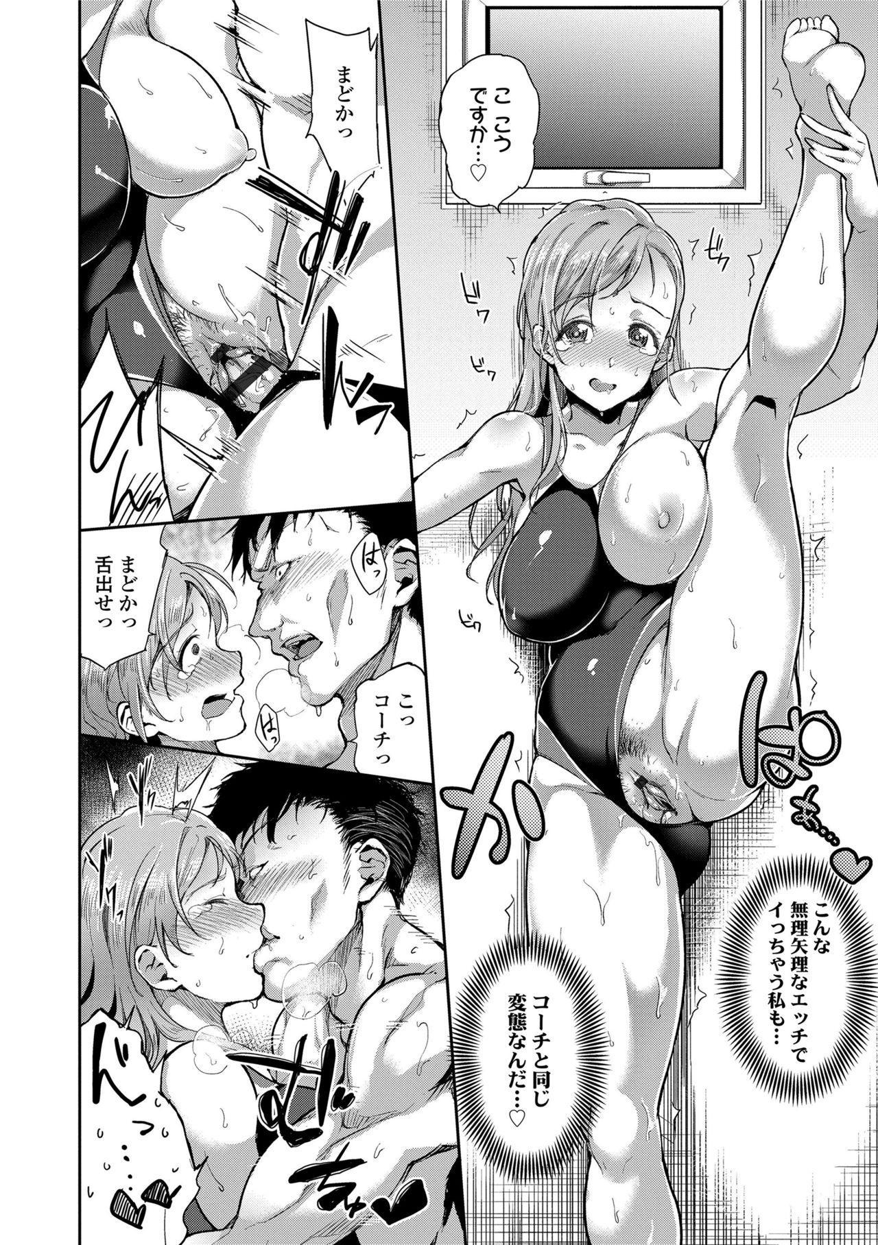 Ai ga Nakutemo Ecchi wa Dekiru! - Even if There is No Love You Can H! 141