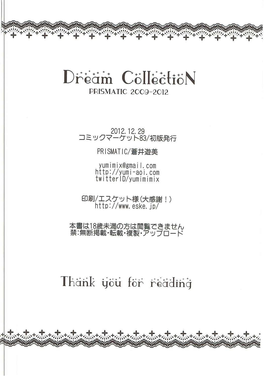 DREAM COLLECTION 96