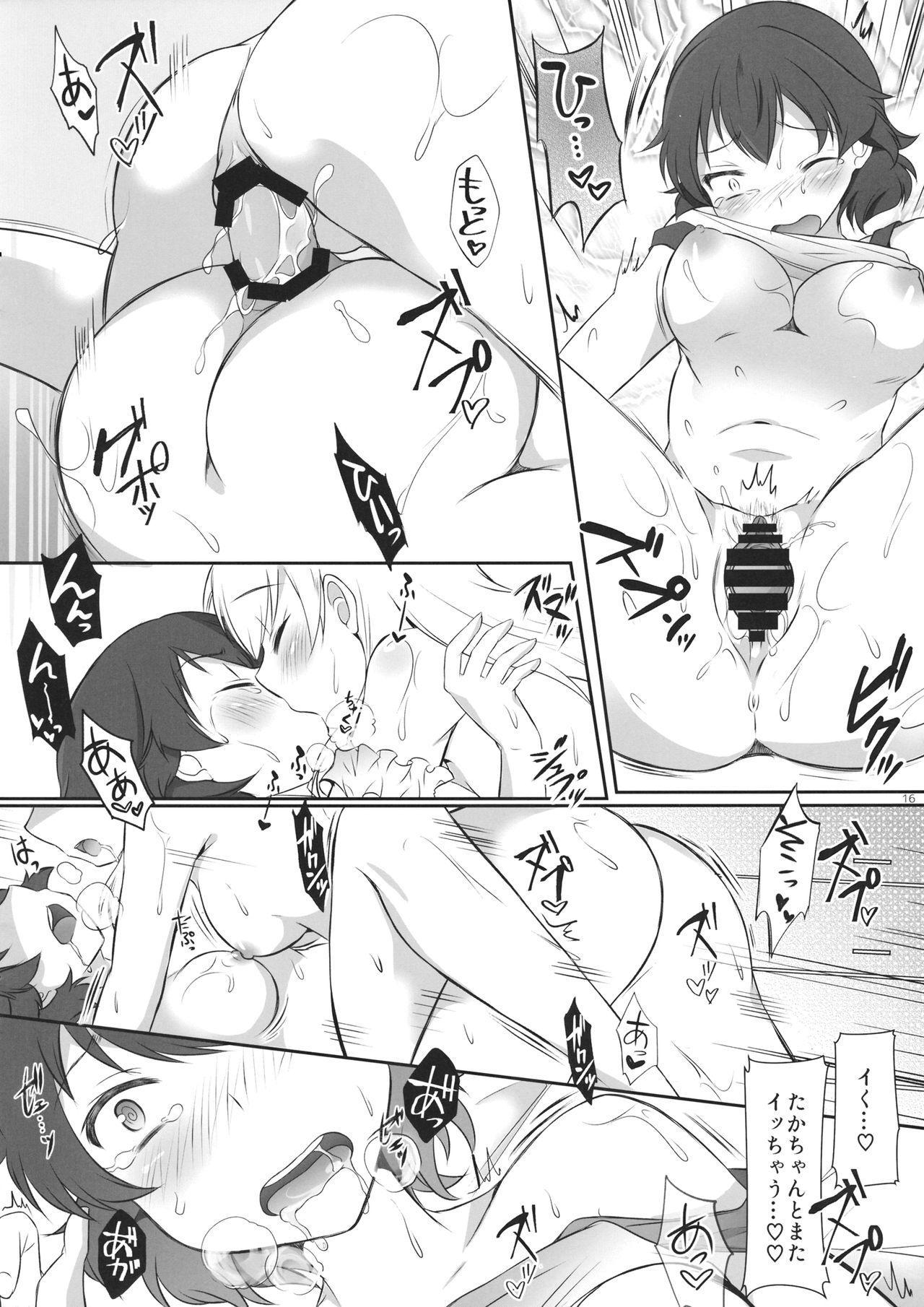 (C90) [SOY-darake (Abe Nattou)] Hina-chan Taka-chan Training (Girls und Panzer) 14