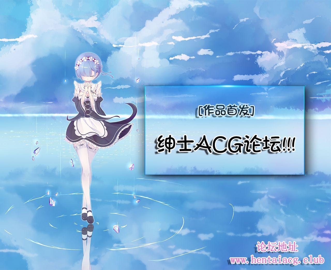 Da-sama ni Ashikoki Shite Morau Hon 11