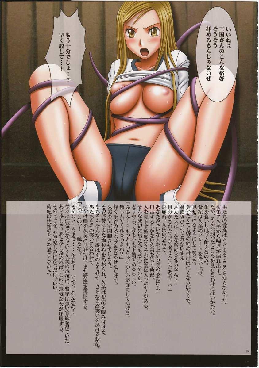J-Girl. Ecstasy 10