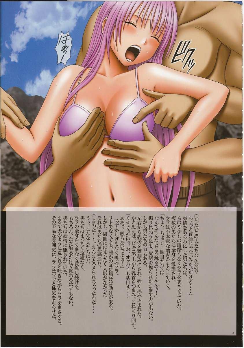 J-Girl. Ecstasy 22