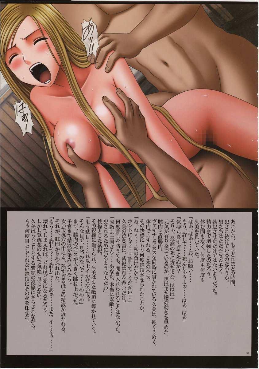 J-Girl. Ecstasy 24