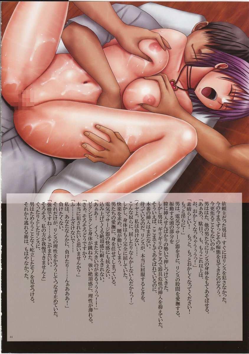 J-Girl. Ecstasy 38