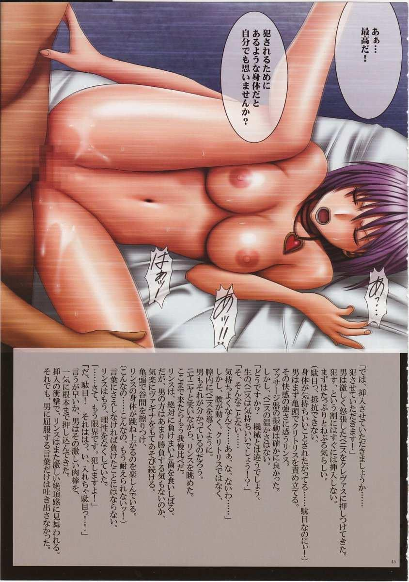 J-Girl. Ecstasy 39