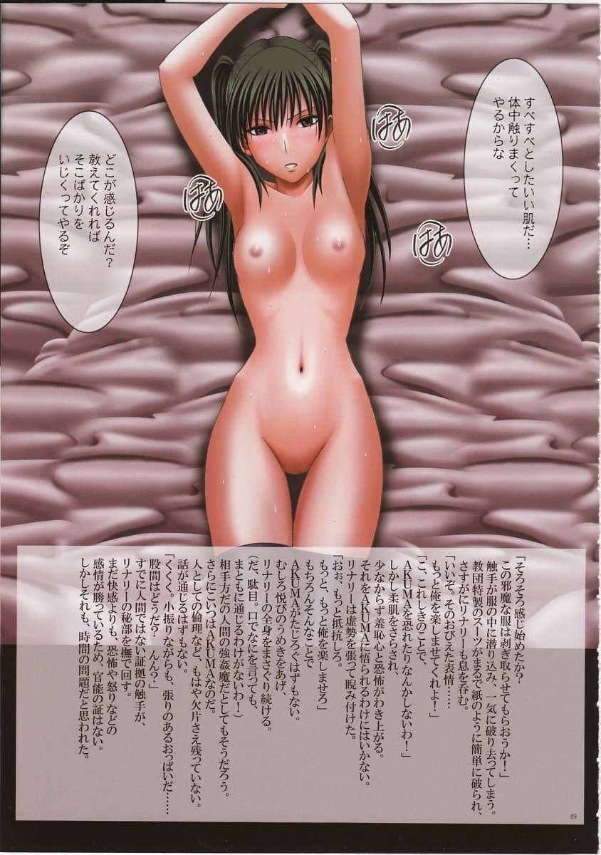 J-Girl. Ecstasy 43