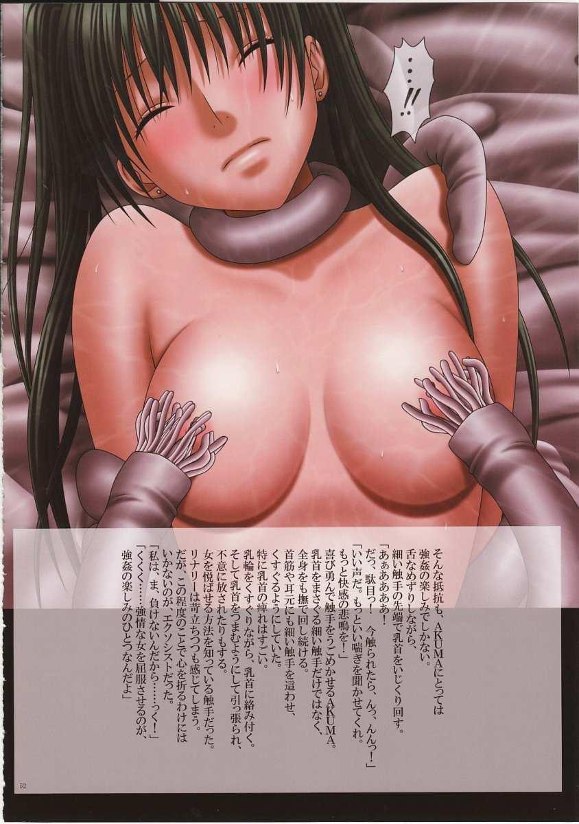 J-Girl. Ecstasy 47