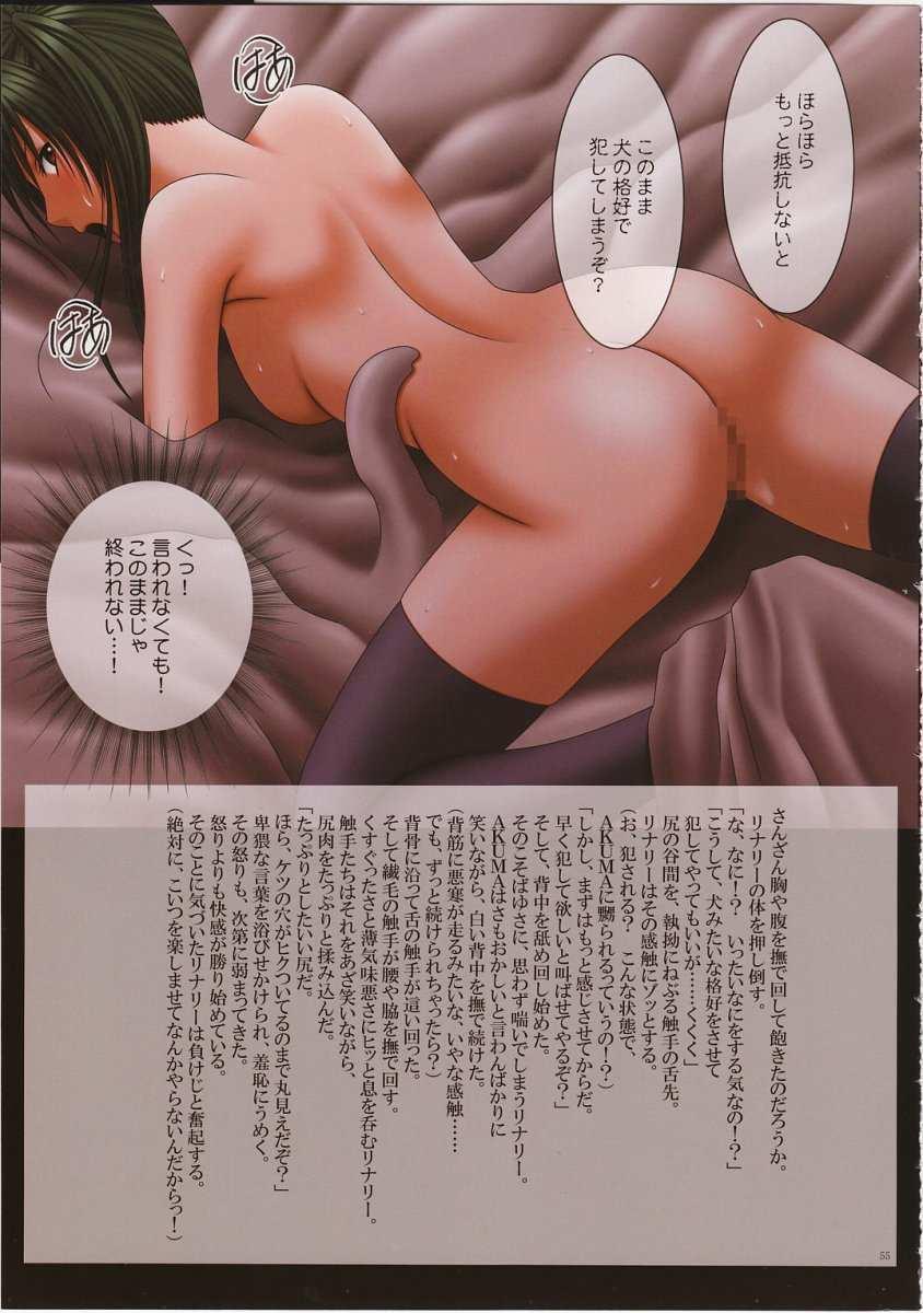 J-Girl. Ecstasy 50