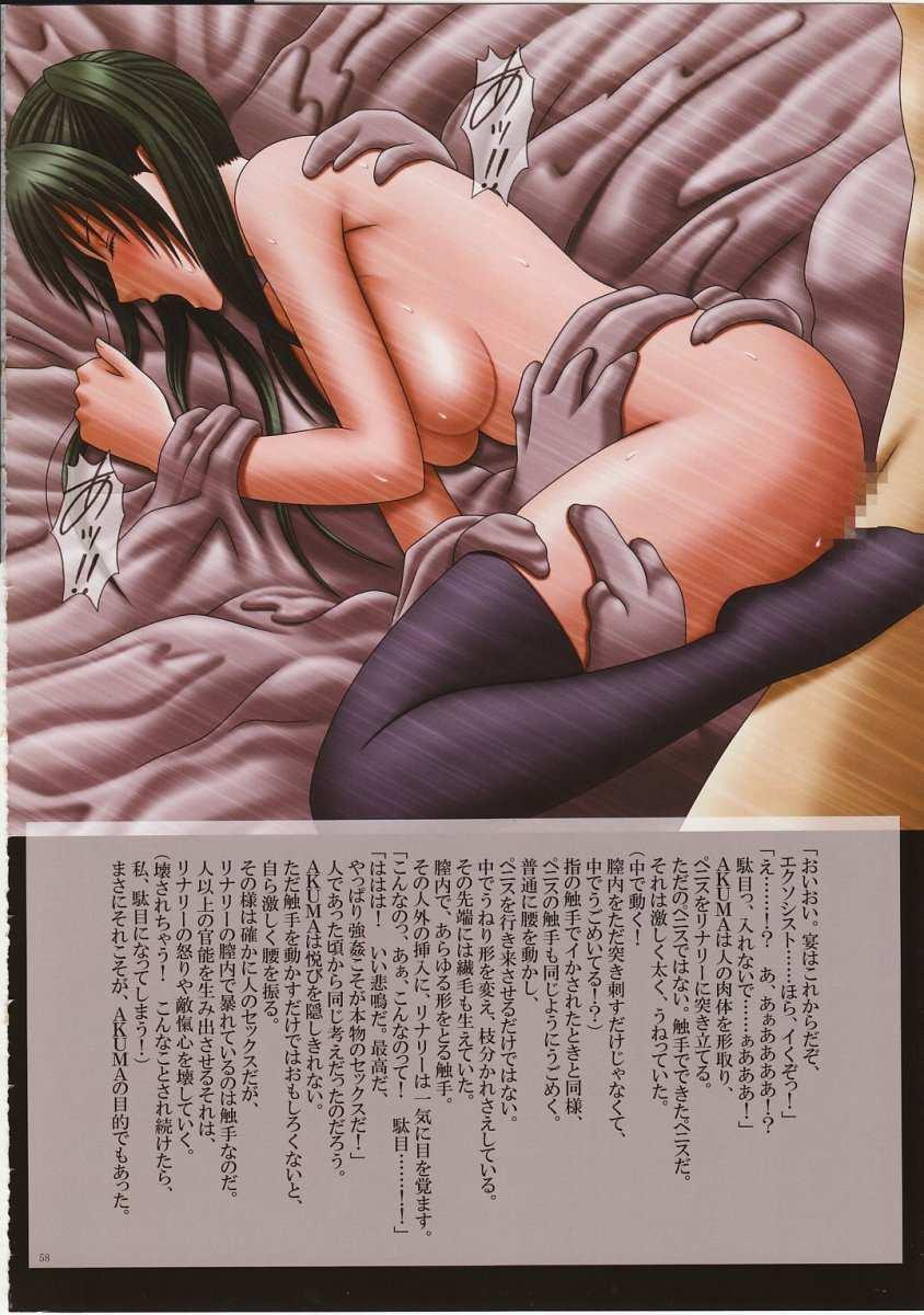 J-Girl. Ecstasy 53