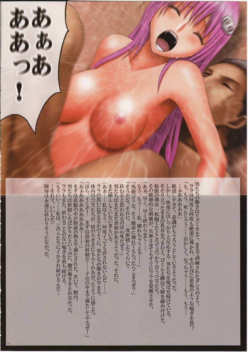 J-Girl. Ecstasy 5