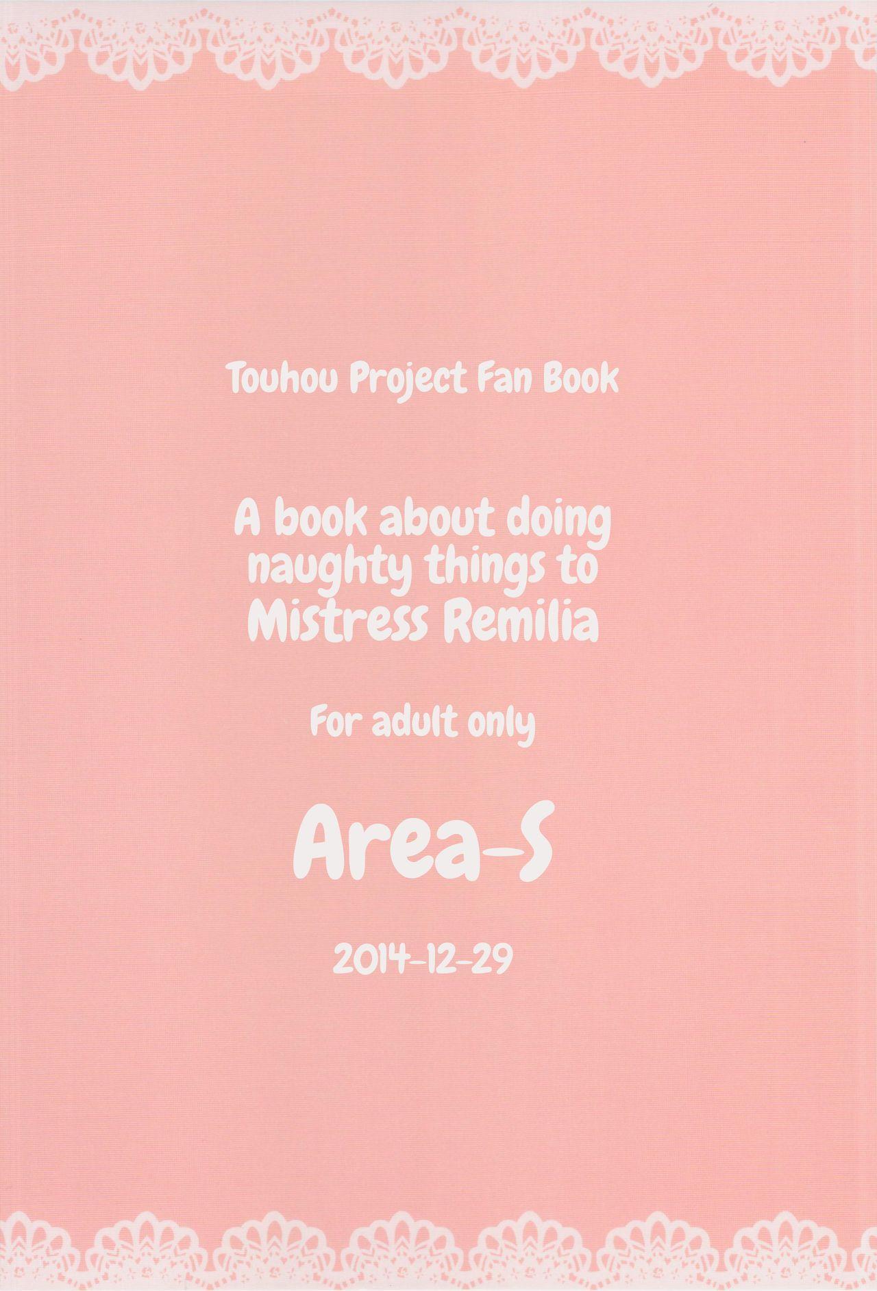 Remilia Ojou-sama ni Ikenai Koto Suru Hon | A book about doing naughty things to Mistress Remilia 1
