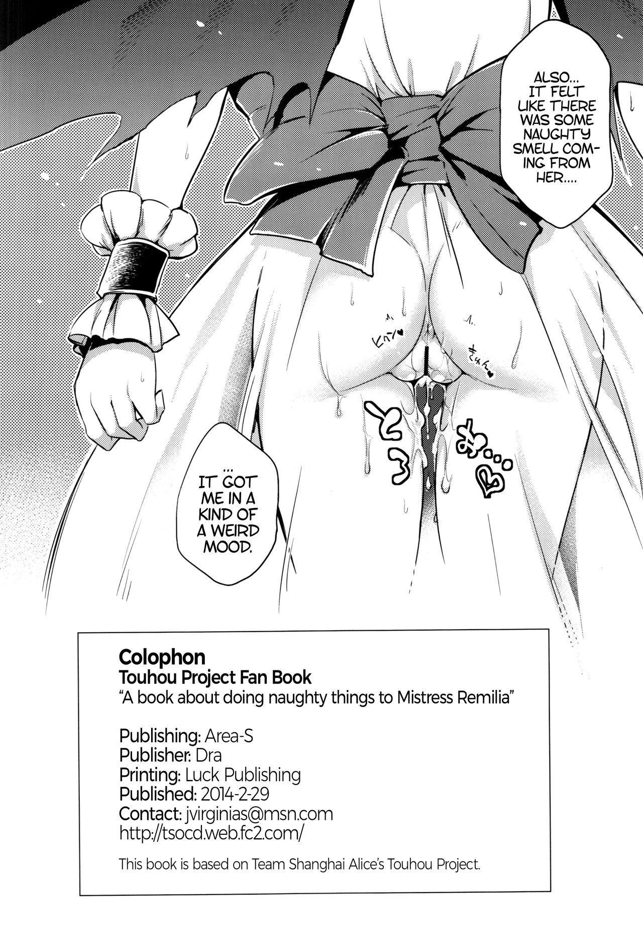Remilia Ojou-sama ni Ikenai Koto Suru Hon | A book about doing naughty things to Mistress Remilia 25