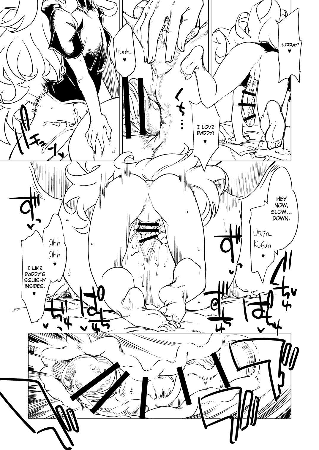 Musume ni Oshiri Ijirareru Hon 8