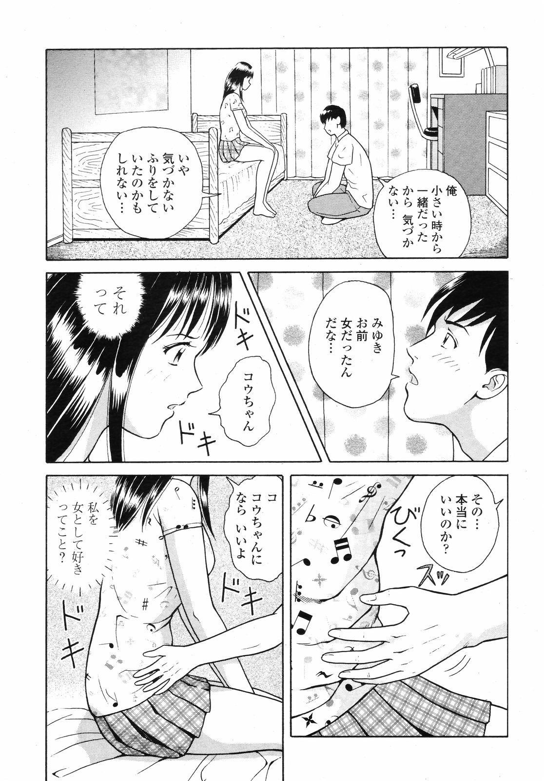 COMIC Momohime 2008-09 478
