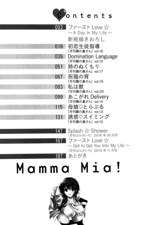 Mamma Mia! 3