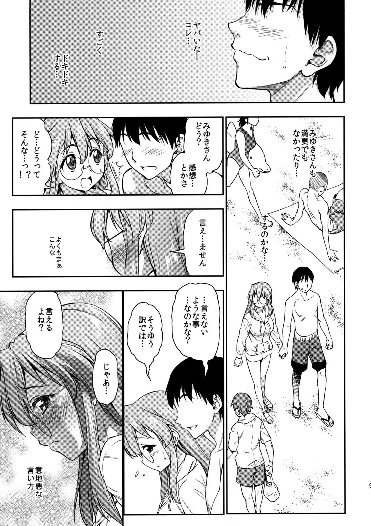 Natsu ga Kimi o Irodoru 7