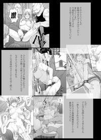 Chikan Otori Sousakan Kyouka Ch. 5 2