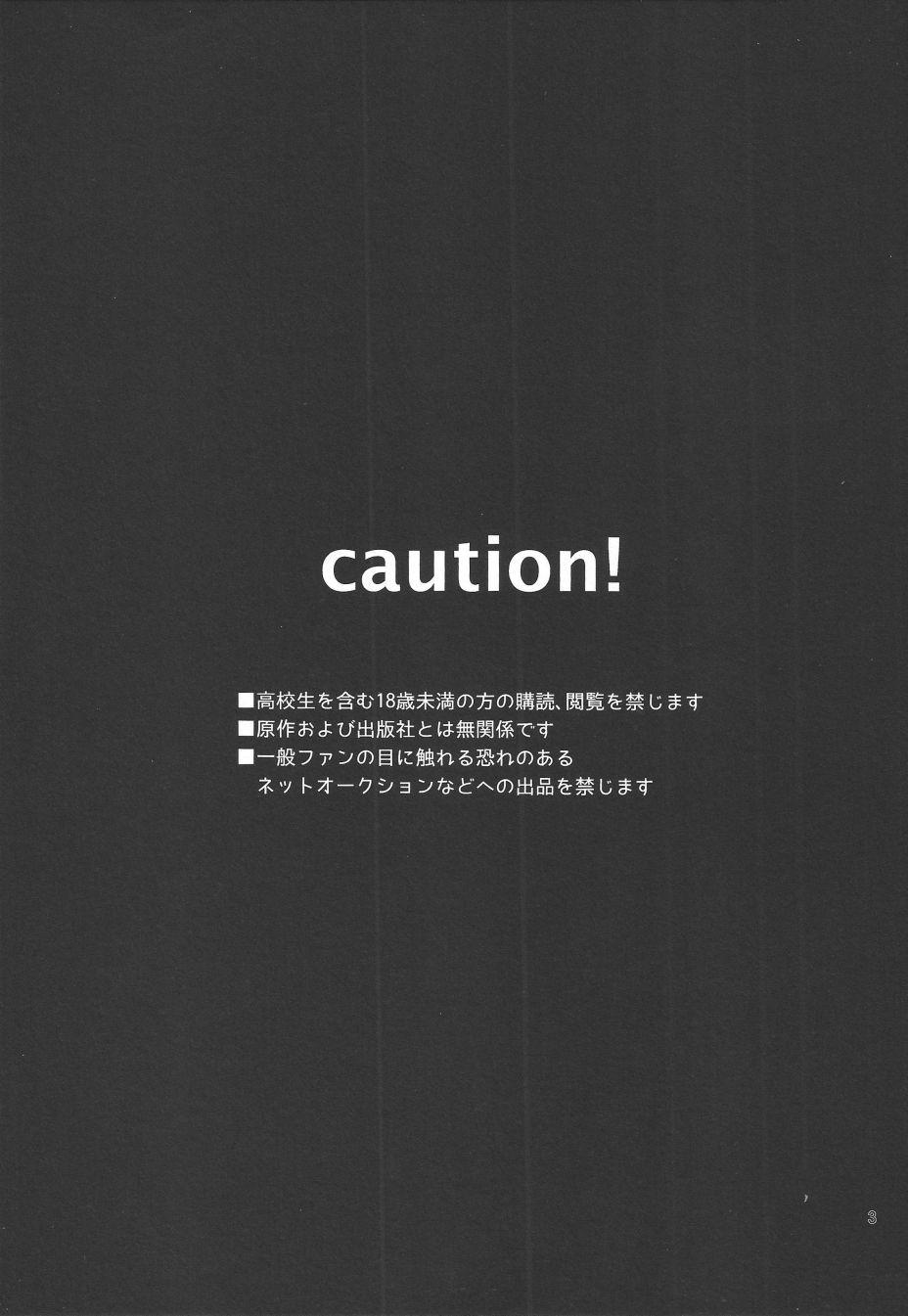 Neteiru Yaku-kun ni Ecchi na Itazura o suru Hon 1