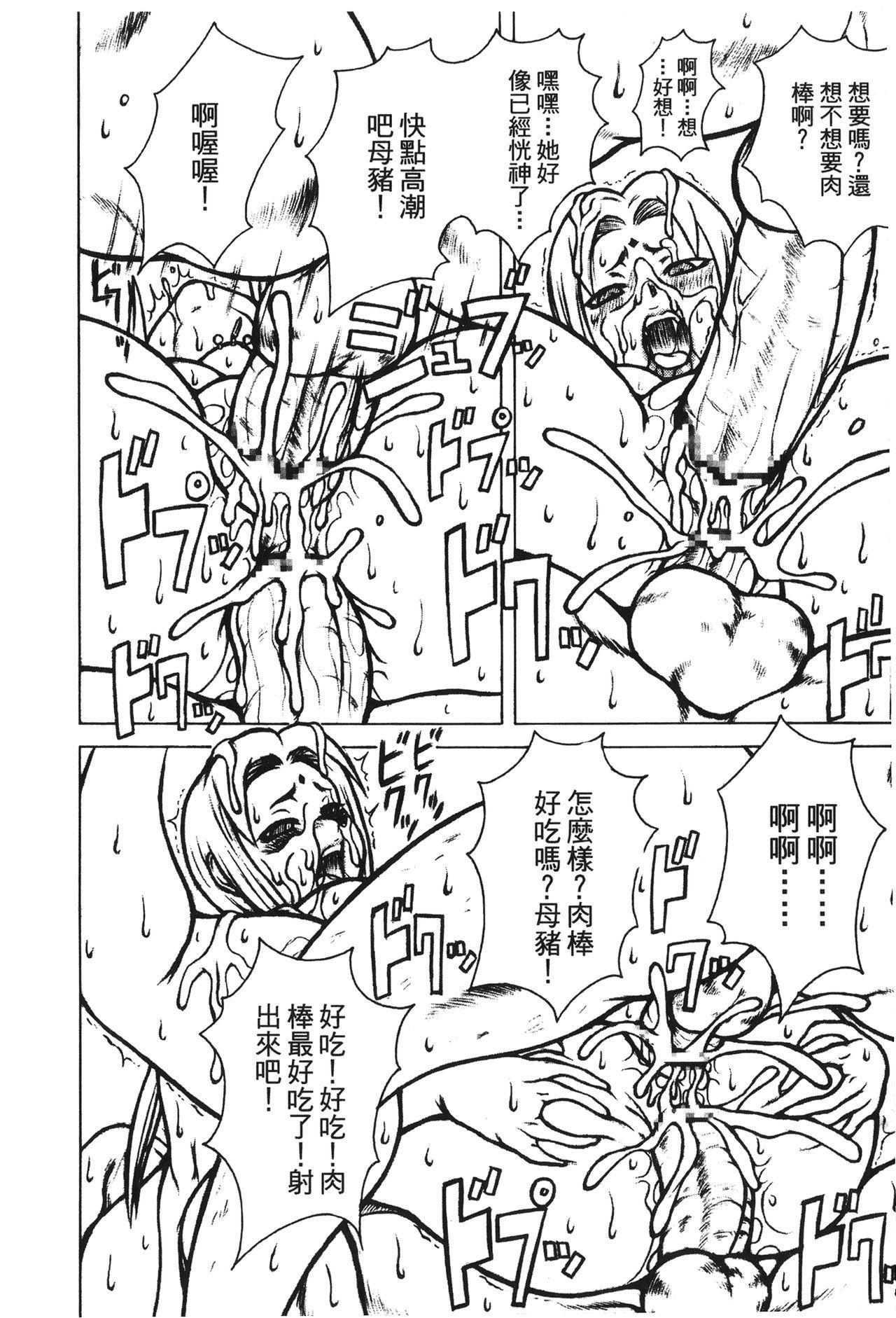 naruto ninja biography vol.02 140