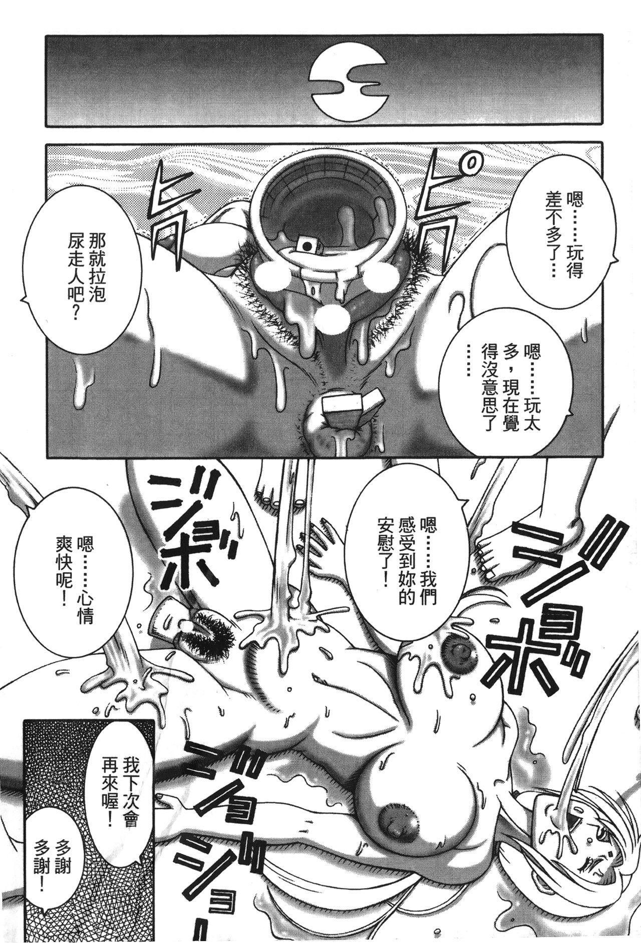 naruto ninja biography vol.02 16