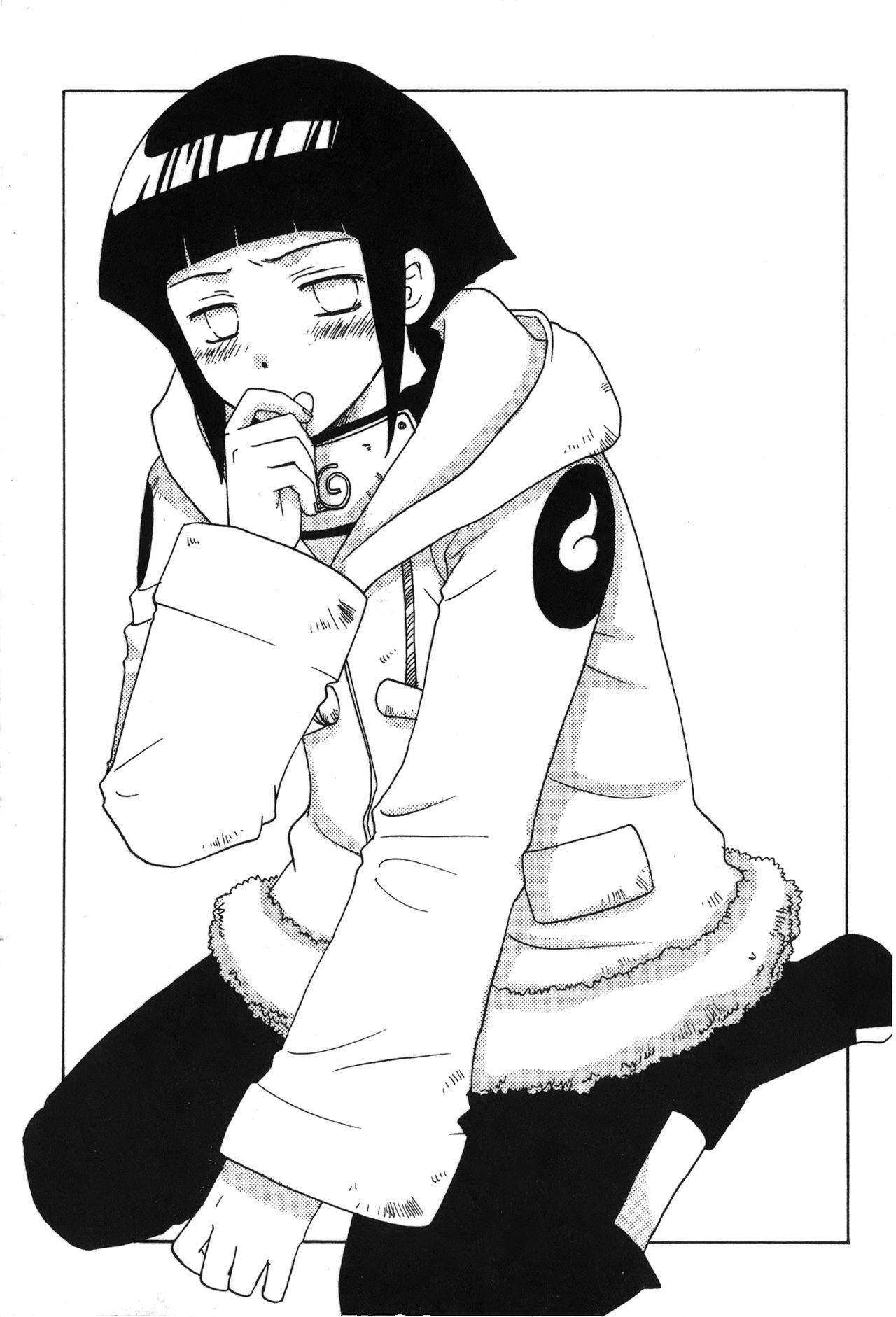 naruto ninja biography vol.02 53