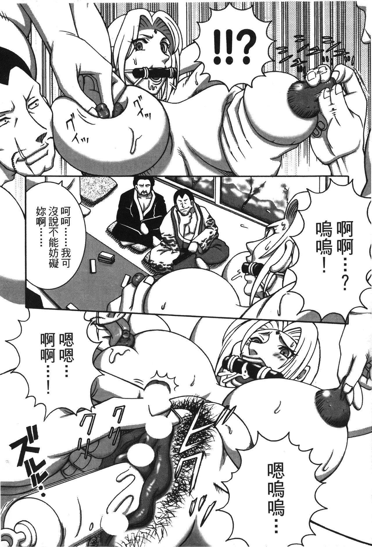 naruto ninja biography vol.02 8