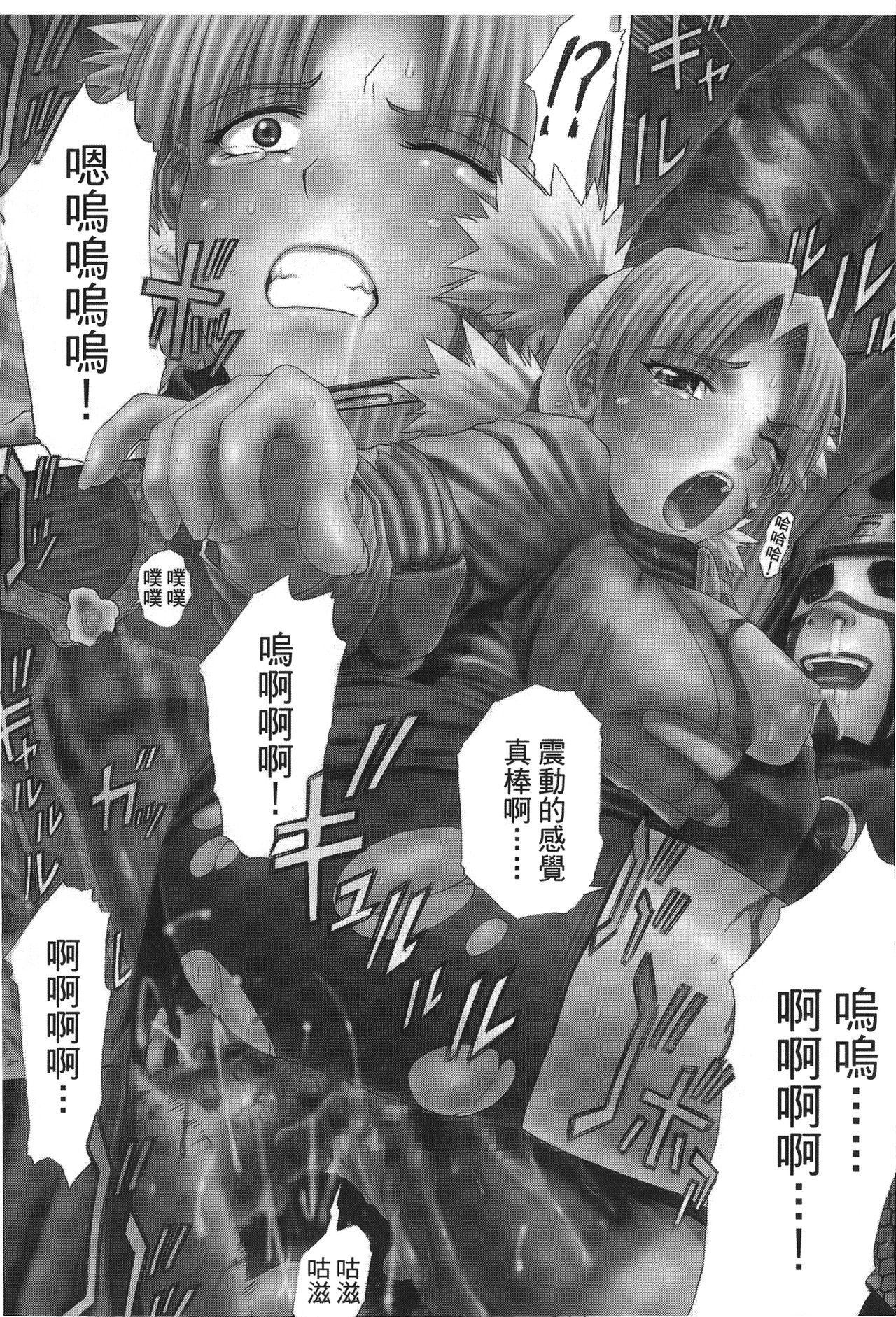 naruto ninja biography vol.02 90