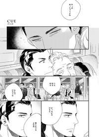 Gesuto Genkou Matome 8