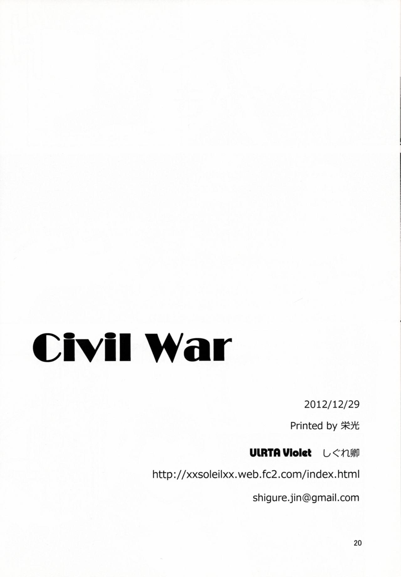 Civil War 20