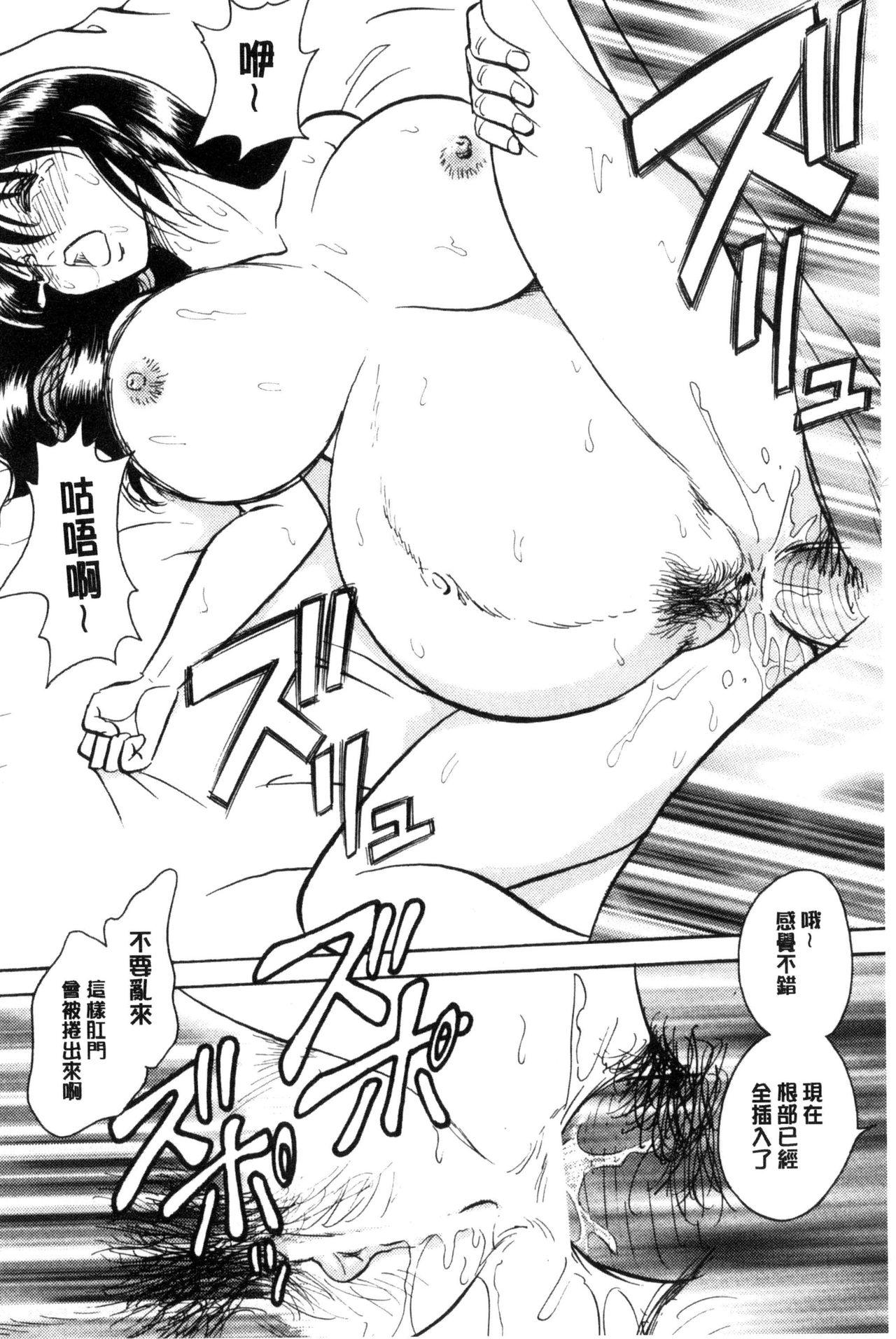 Hazukashii Kagai Jugyou | 害羞的課外授業 152