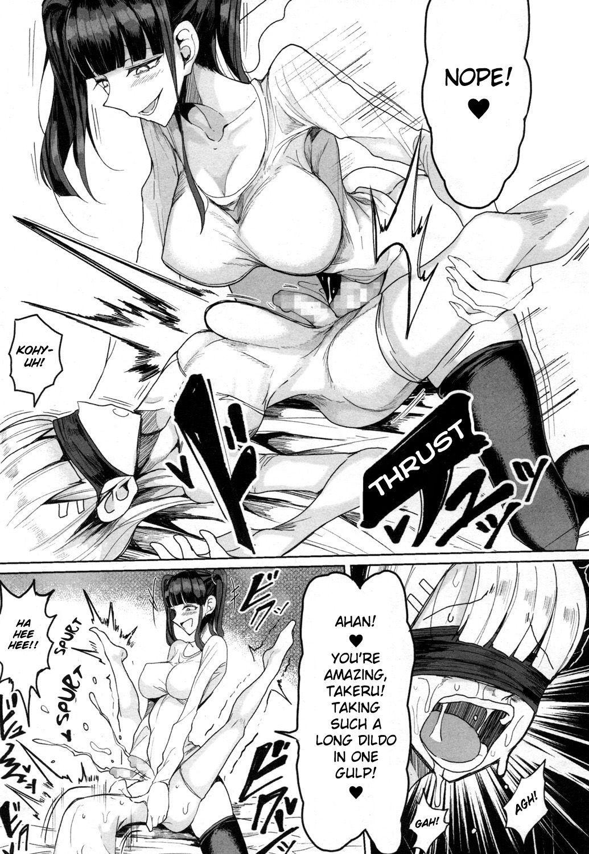 Sekai Saikyou no Onna VS Chounai Saikyou no Shounen   The Strongest Girl in the World vs. The Strongest Boy in Town 10