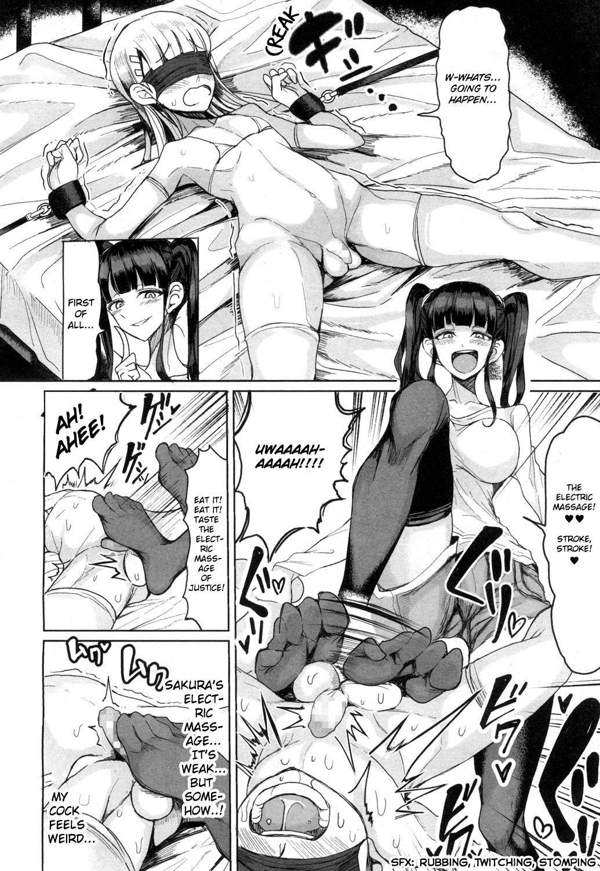 Sekai Saikyou no Onna VS Chounai Saikyou no Shounen   The Strongest Girl in the World vs. The Strongest Boy in Town 5