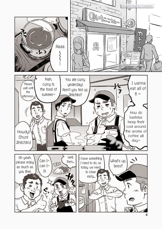 Onaji Kama no Meshi 2   Rice from the Same Pot 2 4