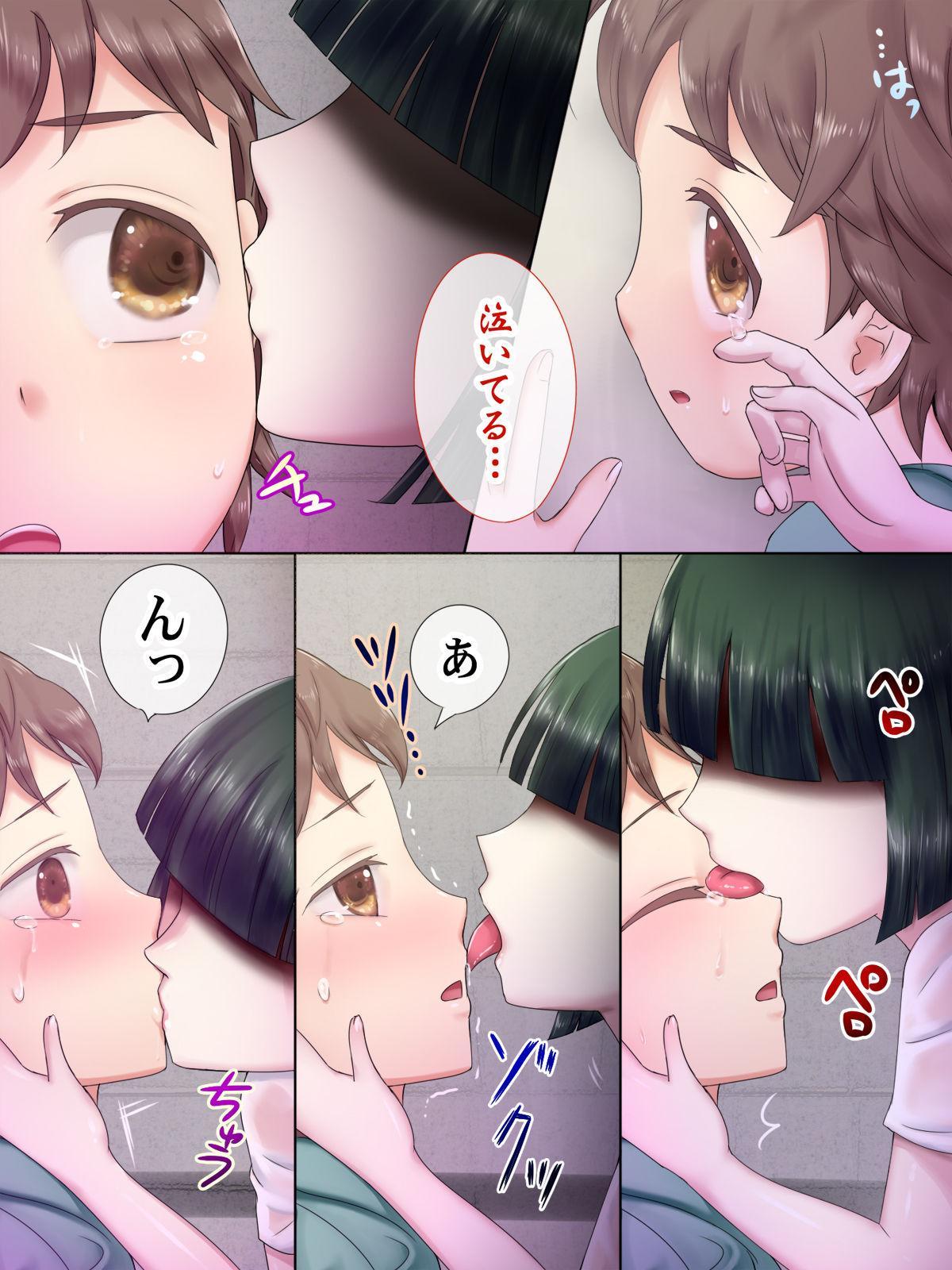 H na Toshi Densetsu 4
