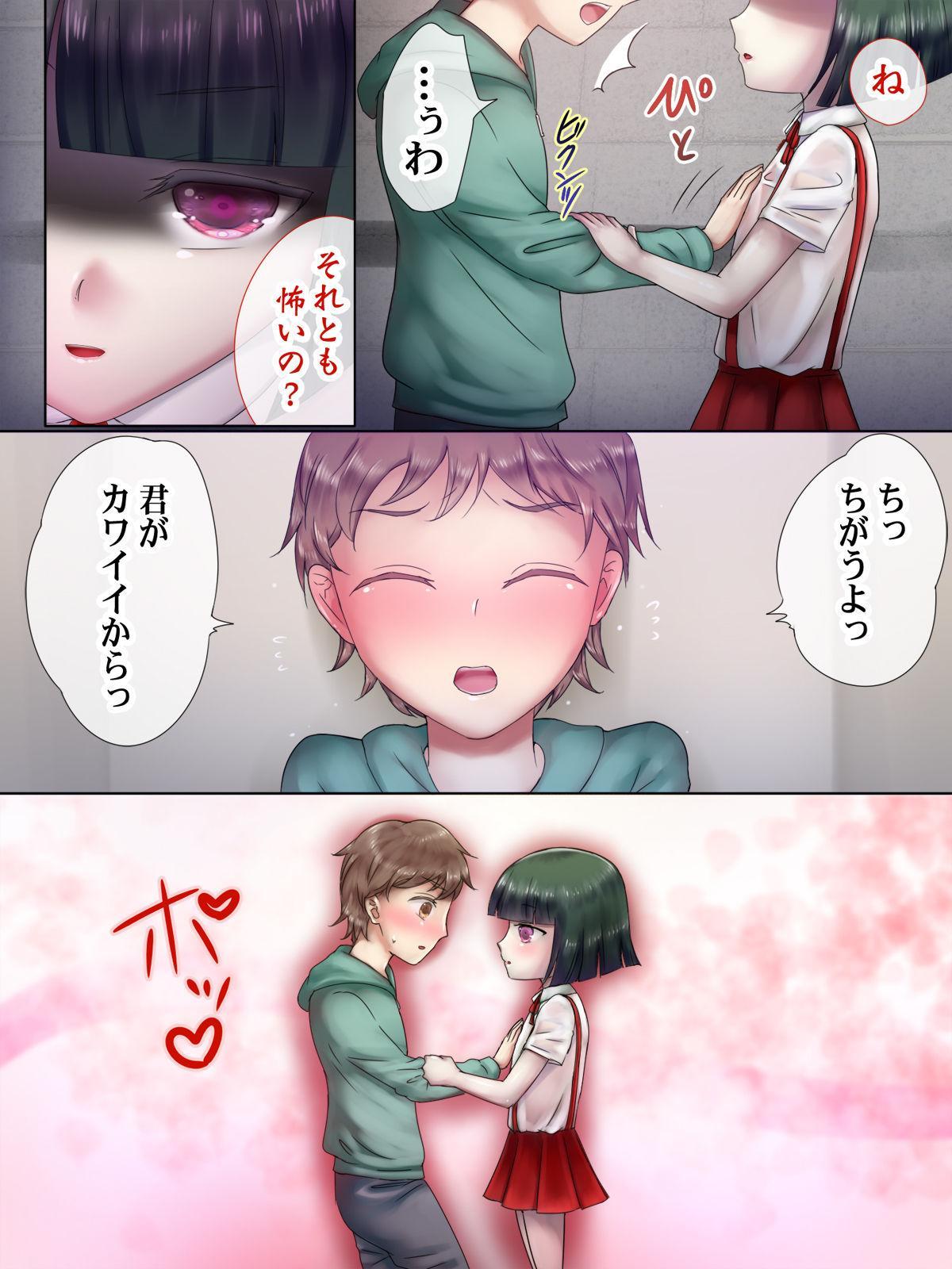 H na Toshi Densetsu 6