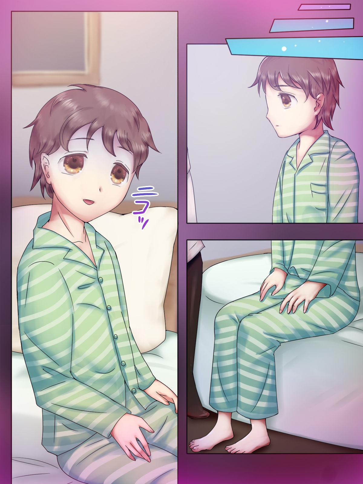 H na Toshi Densetsu 87