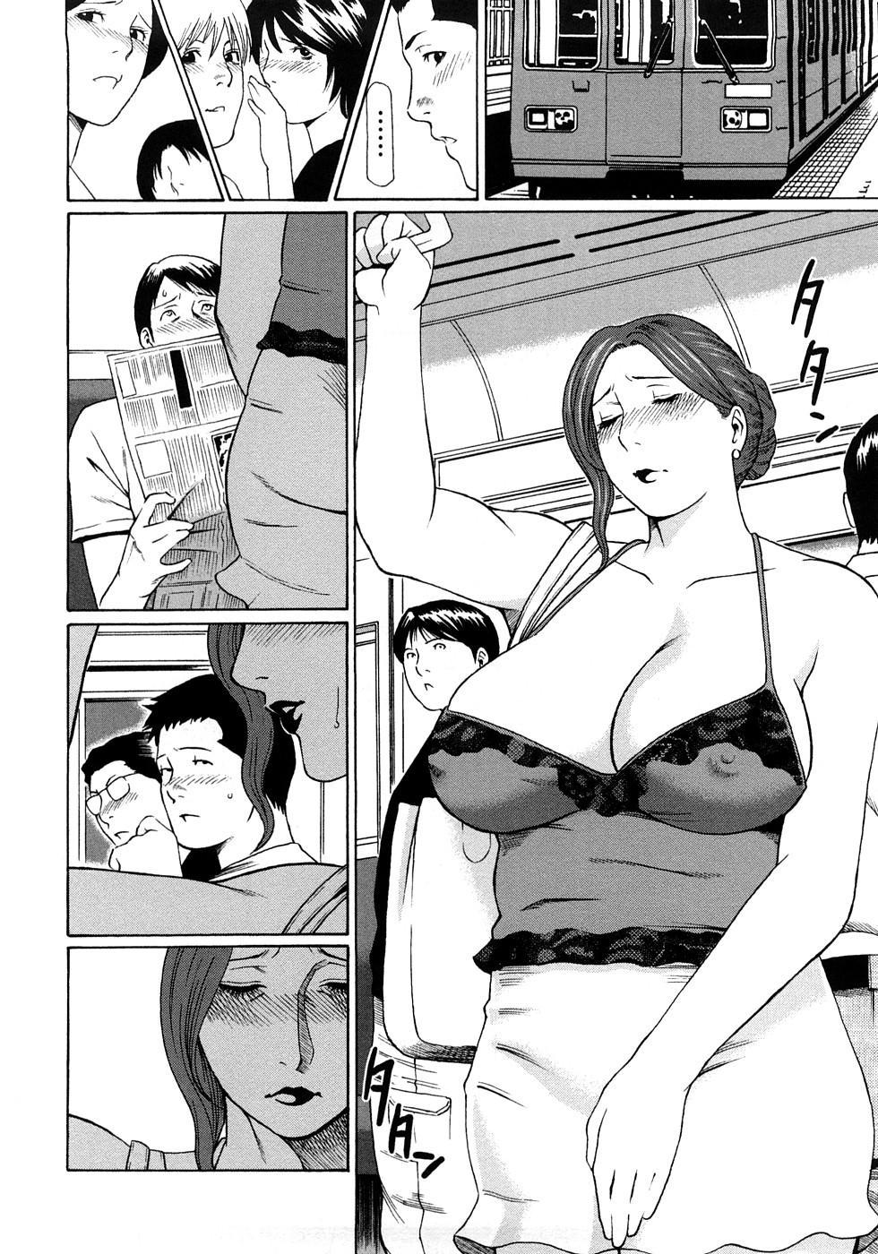 Etsuraku no Tobira - The Door of Sexual Pleasure 134