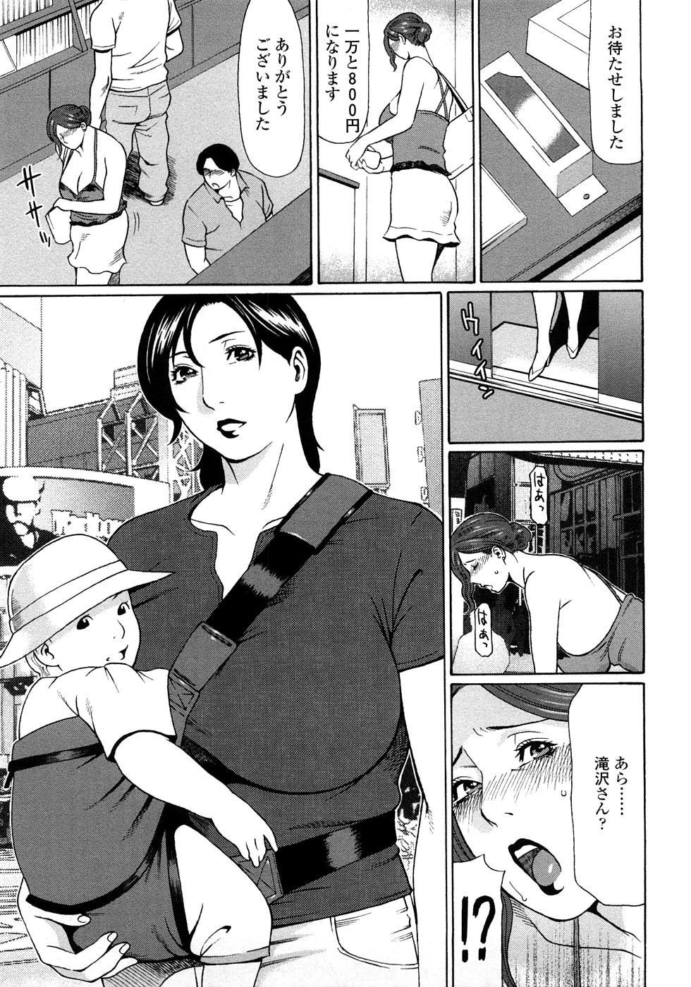 Etsuraku no Tobira - The Door of Sexual Pleasure 141