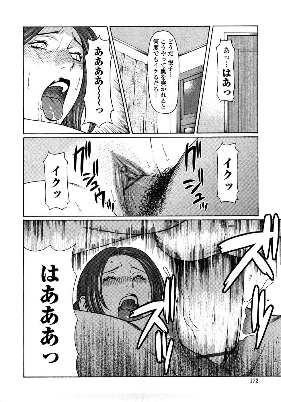 Etsuraku no Tobira - The Door of Sexual Pleasure 170