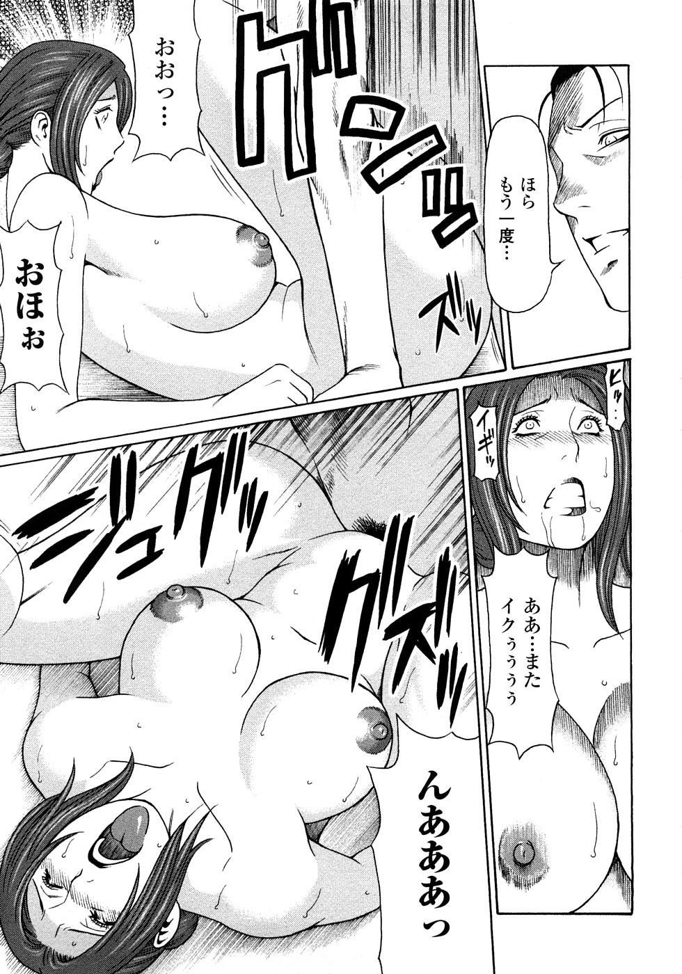 Etsuraku no Tobira - The Door of Sexual Pleasure 171