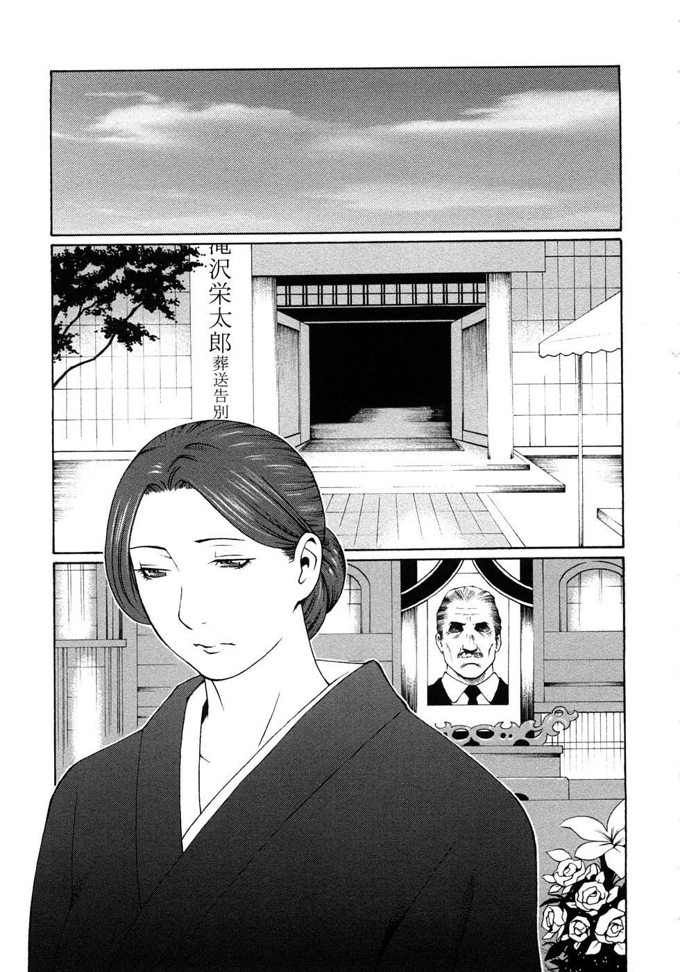 Etsuraku no Tobira - The Door of Sexual Pleasure 189