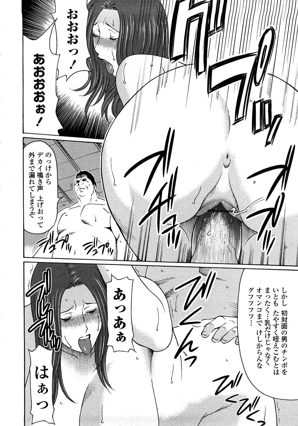 Etsuraku no Tobira - The Door of Sexual Pleasure 200