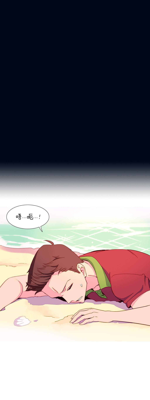 [Rozer] 一个由我统治的世界(A World that I Rule) Ch.1-3 [Chinese] 39