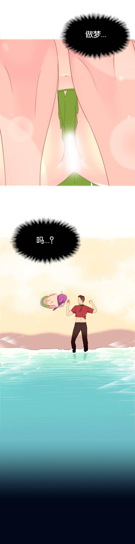 [Rozer] 一个由我统治的世界(A World that I Rule) Ch.1-3 [Chinese] 5