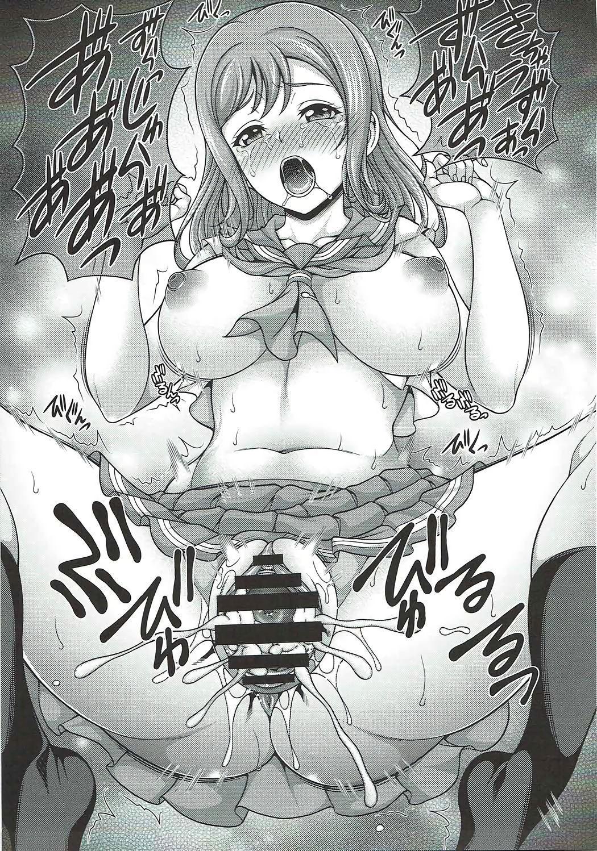 Aqours Refle Hanamaru ROOM 17