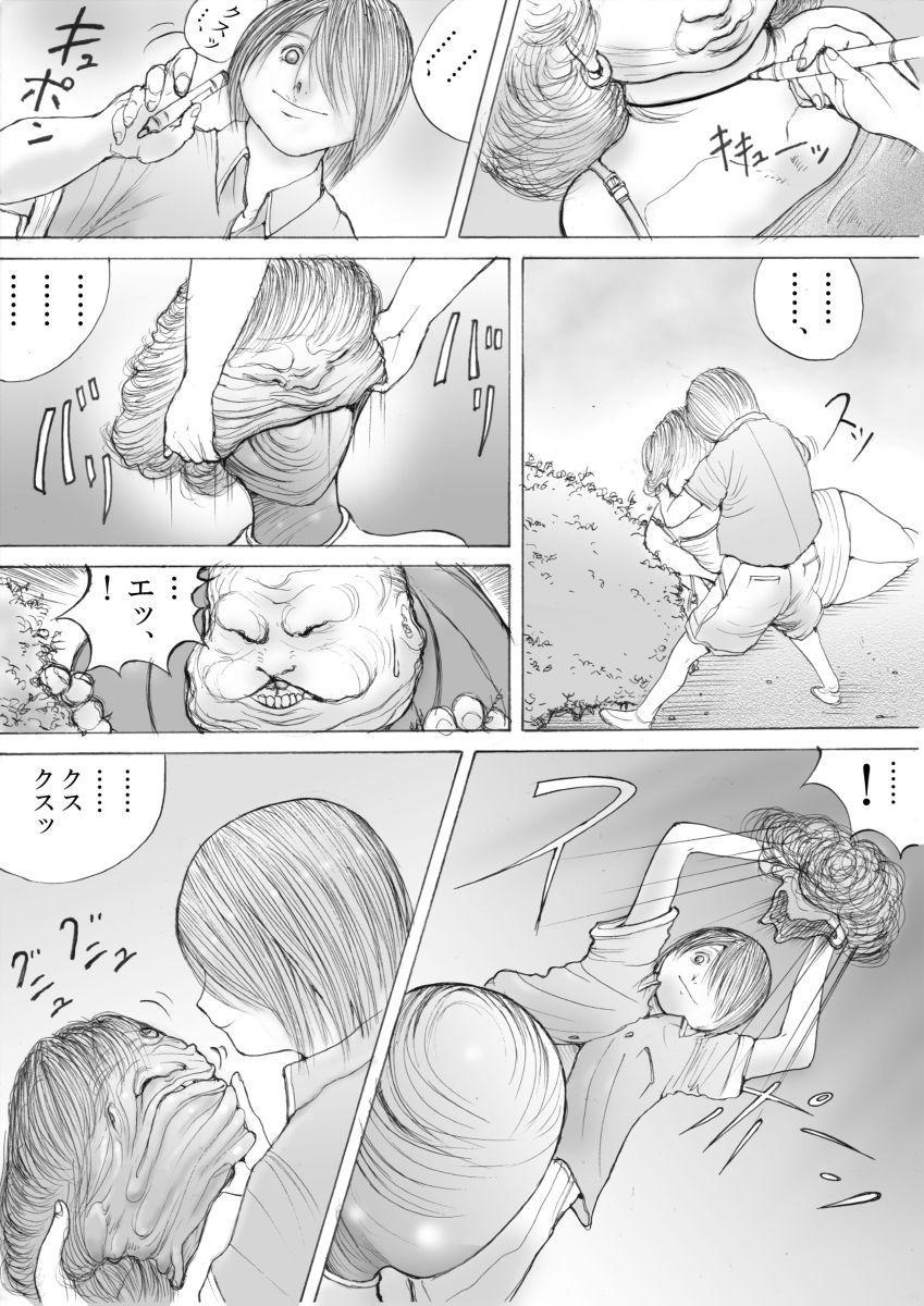 ホラーっぽい漫画7 2