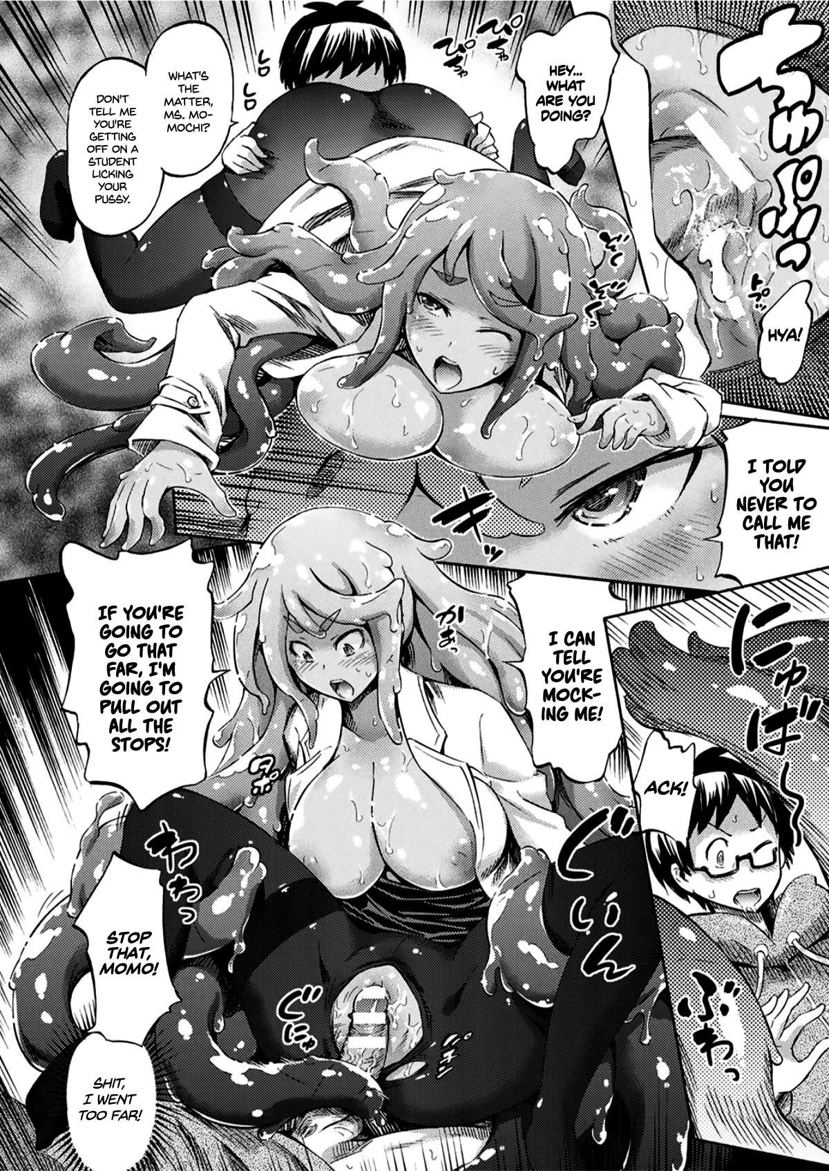 Gimai Sensei Slime Momo-chan | Stepsister Teacher Slimy Momo 9