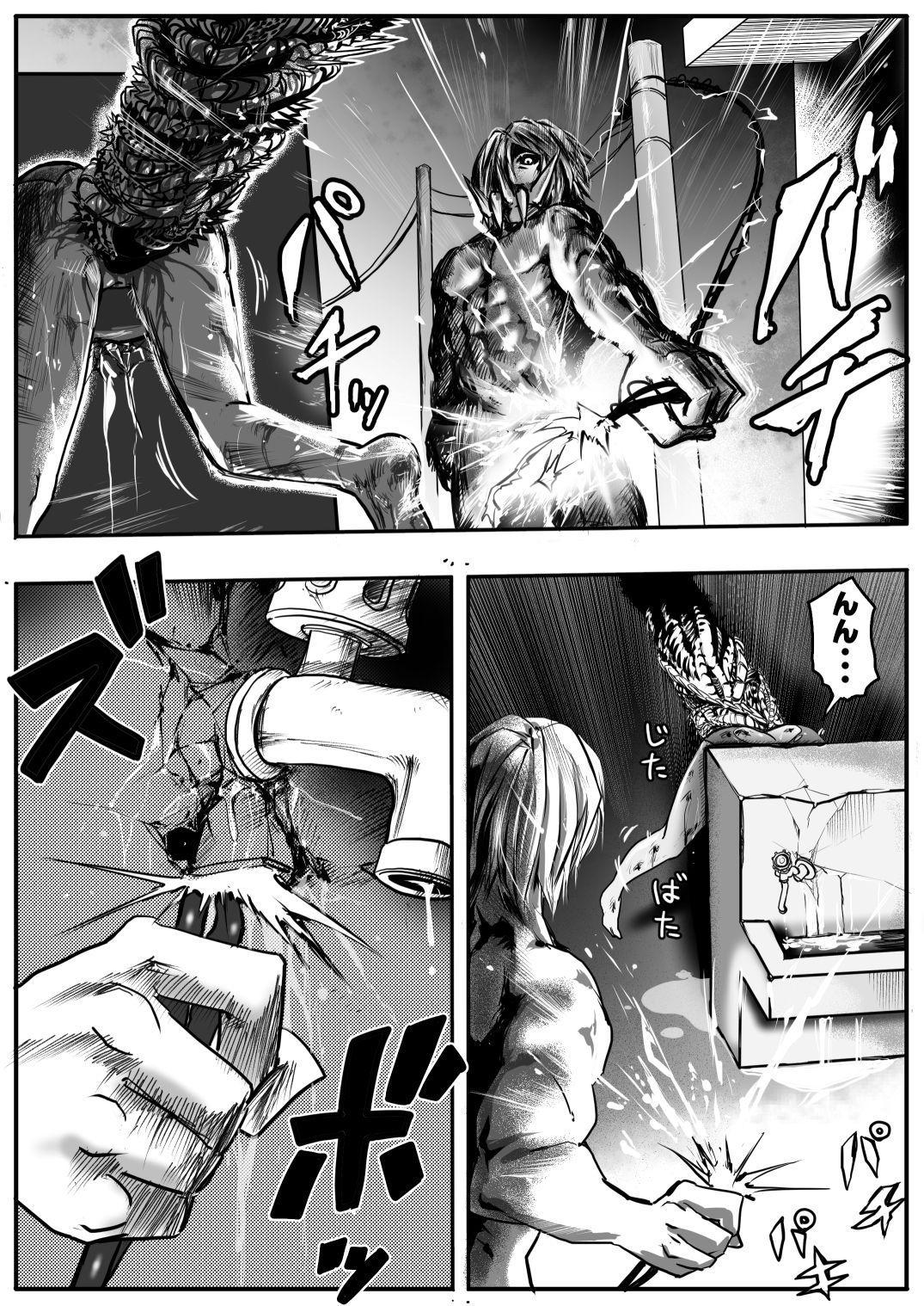 Sukumizu Senshi Ryona Manga 2-kan 45