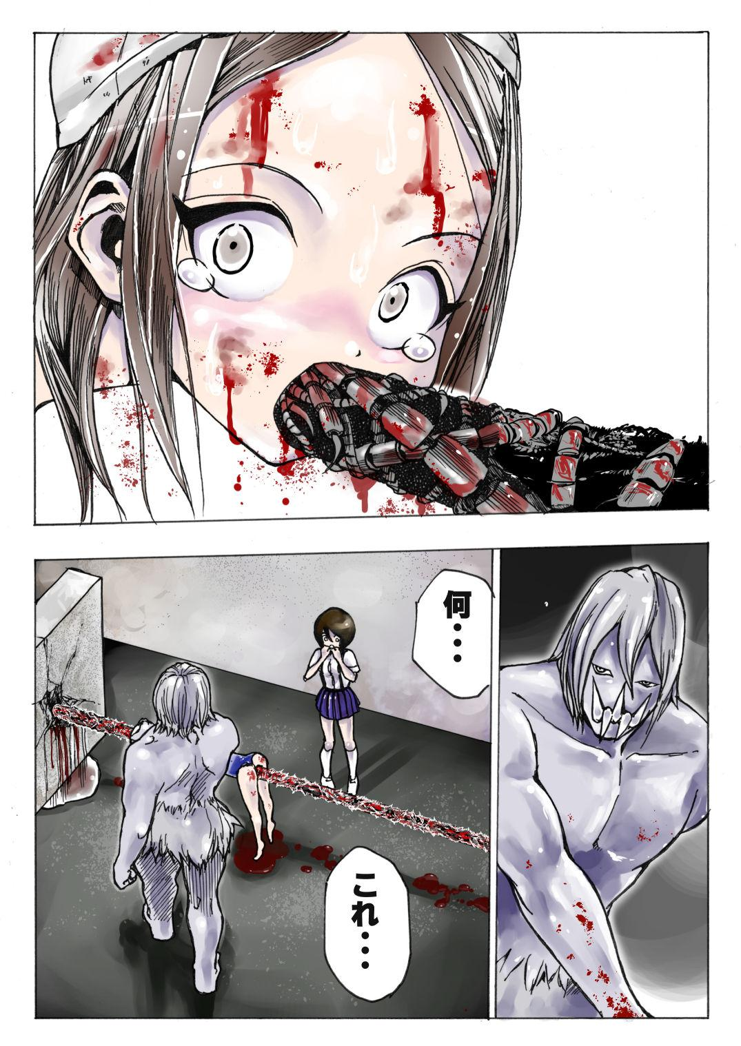 Sukumizu Senshi Ryona Manga 2-kan 58