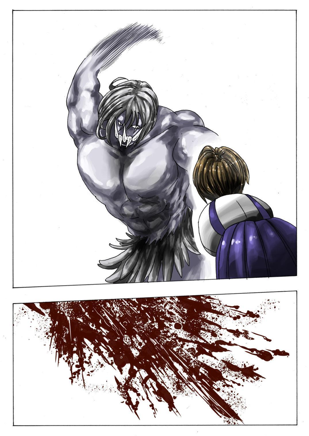 Sukumizu Senshi Ryona Manga 2-kan 60